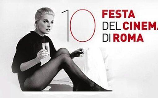 Festa Cinema Roma 2015 banner