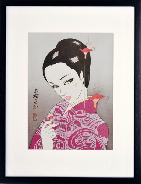 Kazuko3 Onoarte