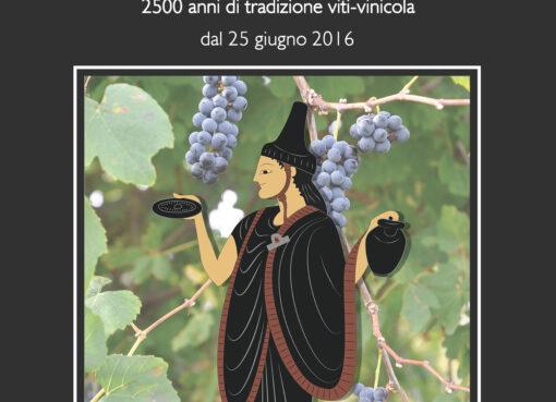 Locandina82