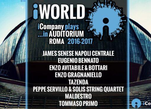 auditorium2017
