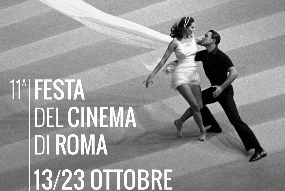 festa cinema roma 2016