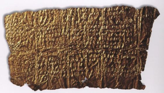 Laminetta orfica Hipponion Museo Archeologico VV